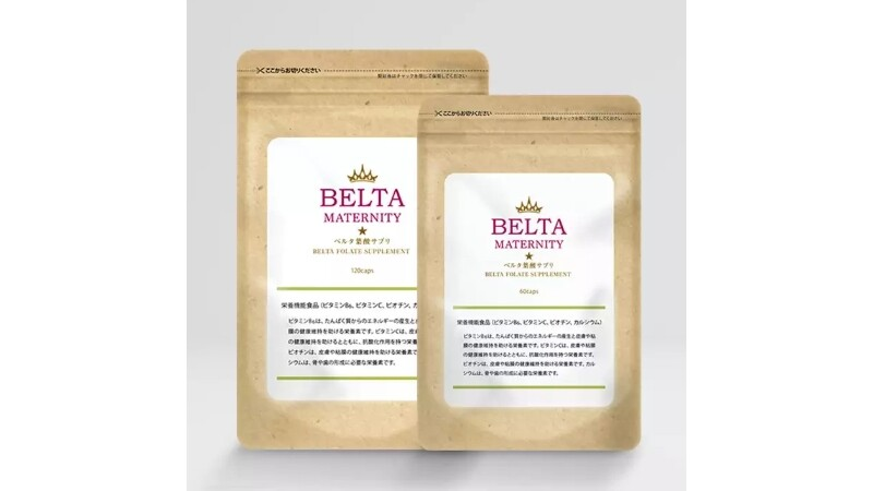 BELTA Folic Acid Supplement for Men and Women Tablets for Fertility & Pregnancy